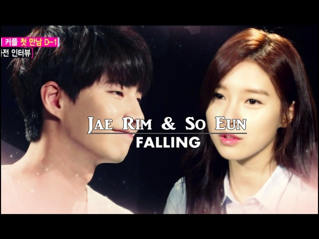Jae Rim ♥ So Eun - Im falling inlove with you