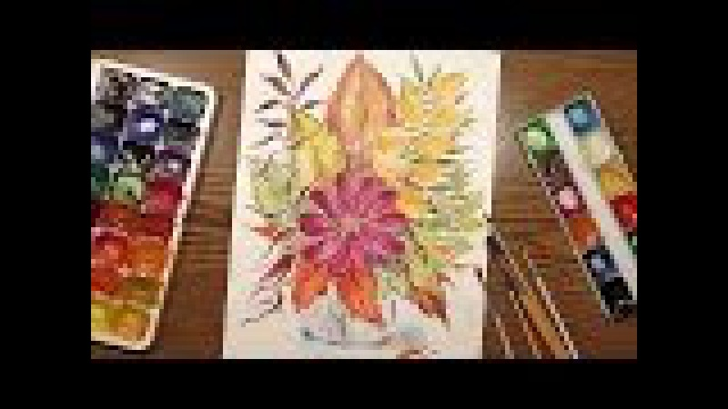 Speed Painting | Autumn Bouquet 1 | Watercolor | IOTN