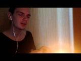 Роман Софрин - Пиротехника (Grisha Urgant  Гриша Ургант cover)