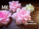 Фрезии из лент Цветок Канзаши МК Алена Хорошилова DIY Kanzashi tutorial