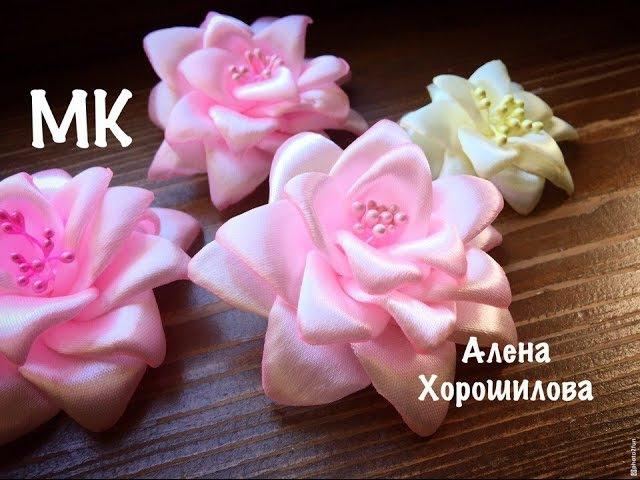 Фрезии из лент Цветок Канзаши МК Алена Хорошилова DIY Kanzashi tutorial » Freewka.com - Смотреть онлайн в хорощем качестве