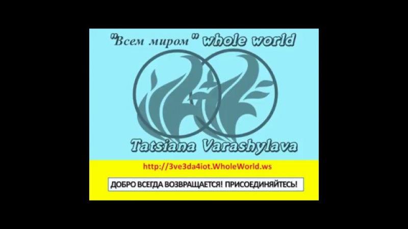 Поэтапный перевод денежных средств и вознаграждения Татьяна Ворошилова