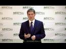 Петр Пакульский основатель и руководитель B2Y о бизнес планировании
