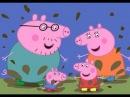Свинка пеппа ютуб смотреть все серии подряд в хорошем качестве без остановки