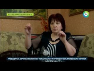 Скандальный эксперимент: в школе под Архангельском ввели «уроки секса» - МИР24