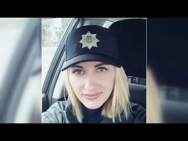 «Спідня білизна» Хмельницької поліції