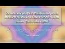 Божественное рождение лобных долей. Программа для подсознательных сообщений.