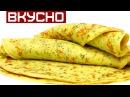 Как Приготовить БЛИНЫ из КАБАЧКОВ / Pancakes from courgettes