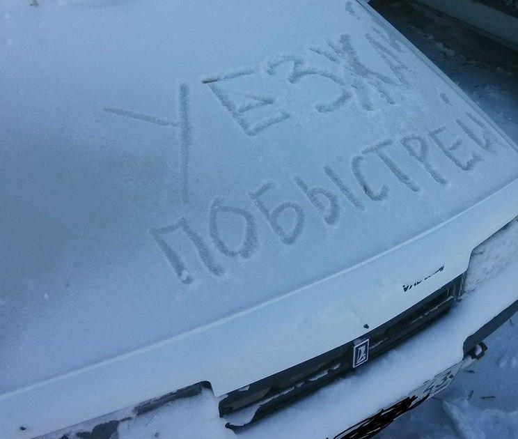 ВКирове водном издворов обстреляли припаркованную начужом месте машину