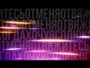 MiatriSs_-_Rezhim__The_Original_Song__(