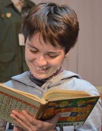 Ольга Ежкова