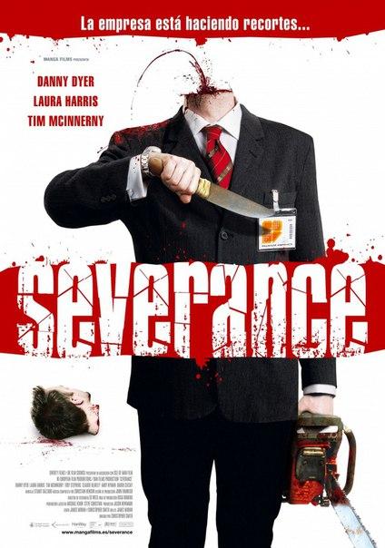 Изоляция / Severance (2006)