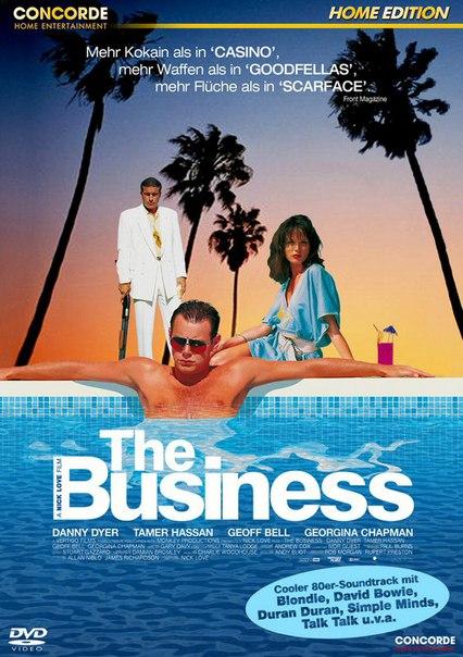 Конкретный бизнес / The Business (2005)