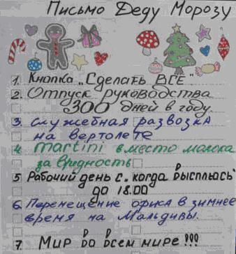 Детский портал Солнышко Познавательноразвлекательный