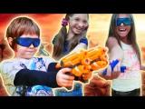 СТРЕЛЯЛКИ и отдых с детьми в игровом центре ЦЕЛЬ. Адриан, Лучшие подружки Света и Полен атакуют!
