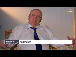 Жириновский о Санкциях! НАМ ВЫГОДЕН ЭТОТ КНУТ