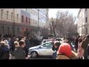 Камикадзе Ди - Раскачали Автозак С Навальным 26 Марта, 2017.
