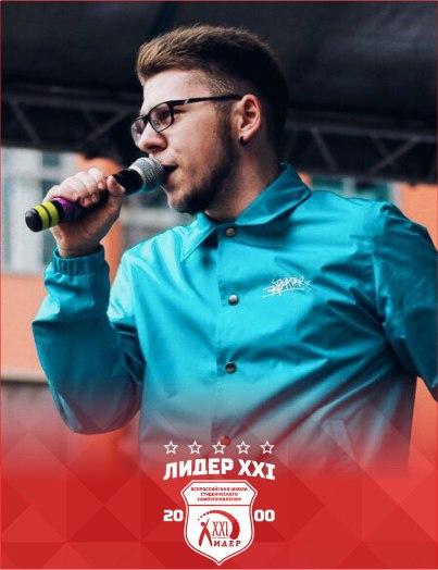 Максим Дранов, Санкт-Петербург - фото №5