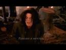 Запрещённый на ТВ клип Майкла Джексона Песня земли