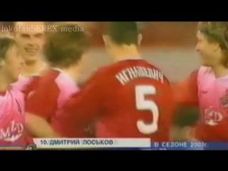 Дмитрий Лоськов. Легенда