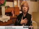 Лия Ахеджакова снова обратилась к Надежде Савченко