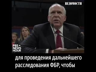 Экс-директор ЦРУ: Россия бесстыдно вмешивалась в выборы в США