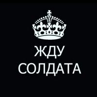 Аяулым Ахметова
