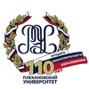 Абитуриент Минского филиала РЭУ им.Г.В.Плеханова