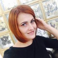 Екатерина Пашкович