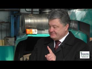 Президент Порошенко посетил ХТЗ и библиотеку НЮУ им. Ярослава Мудрого