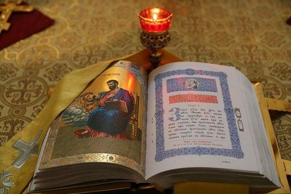 ПСАЛМЫ - Псалмы и день рождения  YfcfaKINj4A