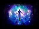 Дэвид Айк глава 5-Бесконечная любовь единственная истина все остальное иллюзия