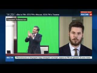 Новый президент Узбекистана официально вступил в должность