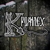 КРОМЛЕХ Official (pagan-folk metal) NEW SP!