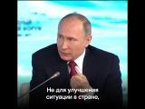 Путин о митингах против коррупции