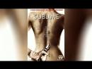 Апофеоз (2007) | Sublime