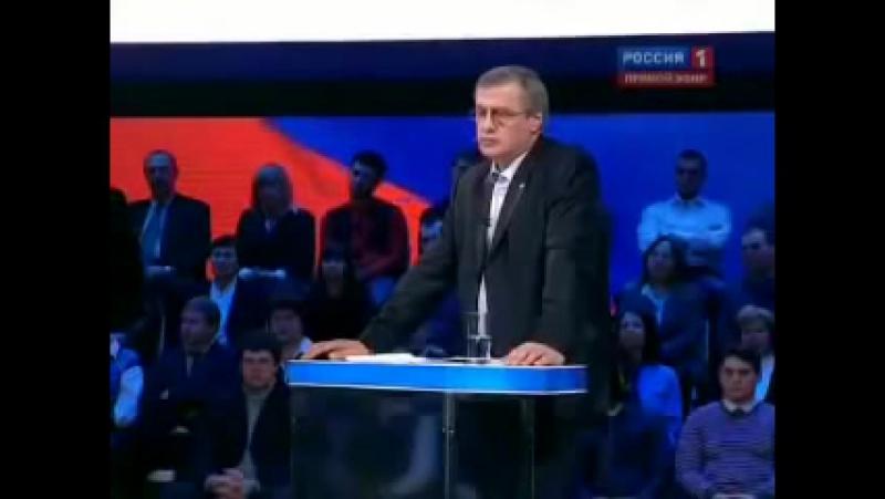 Жириновский о Путине Ваш Путин ПРОДАЛ НАС Жесть мнение 2012 года
