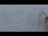 Художник с нуля - урок 9 - Превращение плоскости в объём. Законы светотени