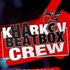 БИТБОКС В ХАРЬКОВЕ | KHARKOV BEATBOX CREW