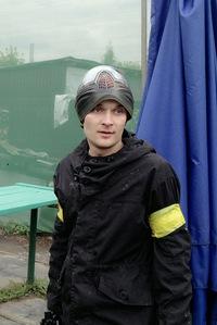 Denis Artamonov