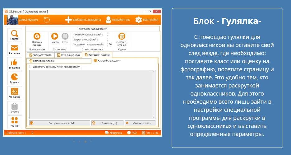 Быстрые продвижение раскрутка сайтов vbulletin продвижение сайтов в новосибирске