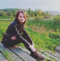 Александра Островская