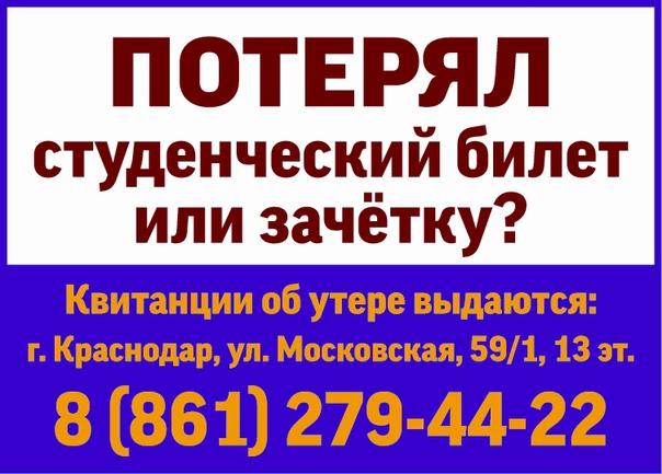 Работа для всех краснодар газета онлайн развороты рынка форекс
