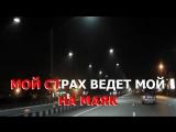 Баста feat. Тати - Фонари
