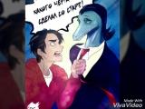 Комикс Стар против сил зла: Сердце Стар
