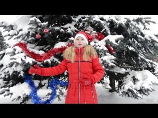 Поздравление от Деда Мороза (Пономарева Виктория) (1)