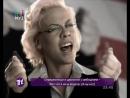 P!nk (Pink) - Stupid Girls|Розовая - Дурочки (Теперь Понятно|Муз-ТВ) с переводом