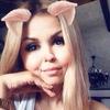Виолетта Савончик