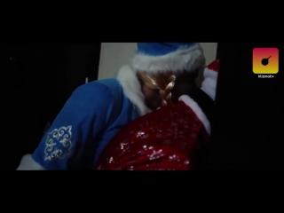 5 Серия [VK] [3 Сезон] [Непосредственно Каха] - Новогодний таван
