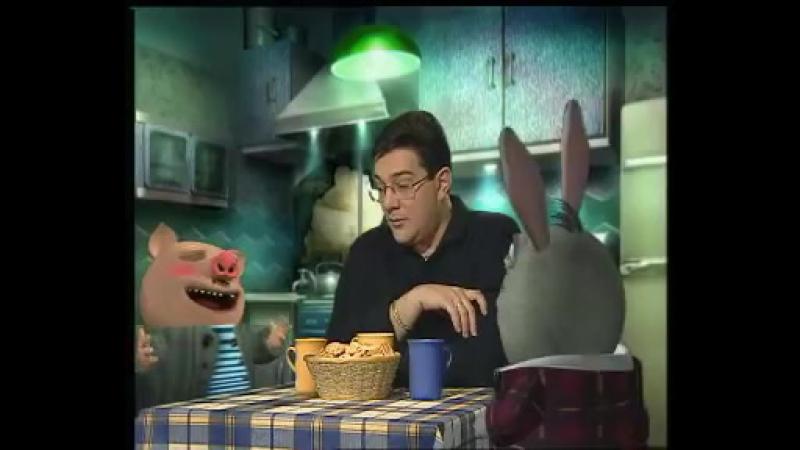 Тушите свет (19 февраля 2003). В конце - мат!